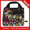PB3107 Polyester Makeup Bags