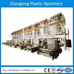 PE plastic film extruder machine