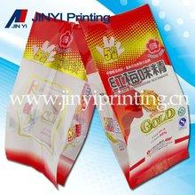 side gusset printed packaging bag