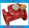 Hot Water Meter, Horizontal Woltmann Water Meters DN50mm~DN300mm