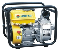 HTB20H 5.5HP Gasoline Water Pump 2 inch yellow color