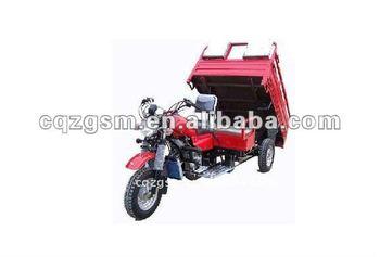 HOTSALE Chopper Three Wheel Motorcycle