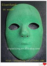 GH1 Jason masquerade mask