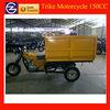 150CC Trike Motorcycle Chopper