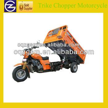 New Model Cargo Trike Chopper Motorcycle