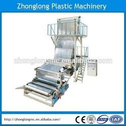 3000mm layflat width PE film blowing machine
