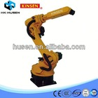 automation robotic arm