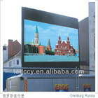 Express Alibaba led display xxx photos! Full color outdoor led display/HD outdoor led screen