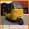 Chongqing 3 passenger Taxi Bajaj Three Wheeler Price