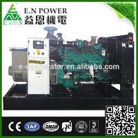 good price 50hz diesel generator in stock