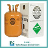 r404a refrigerant gas with 99.9% purity