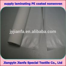 Supply PE Laminated Spunlace Nonwoven Fabric