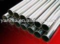 Monel Tube ( Nickel cuivre Tube )