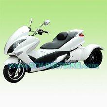 Three Wheel Motorcycle TRIKE200-EC