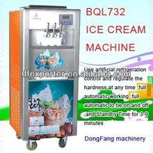 gelato machines BingZhiLe732 ice cream