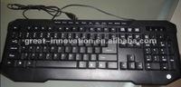 USB 2.4G flexible keyboard