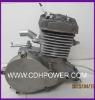 2 stroke 80cc Motorized bicycle engine kit/ gas powered bicycle engine kit