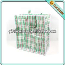 storage bag - woven bag