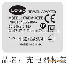 Custom 2012 hot sale thermal adhesive label printing stickers