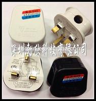 Hot selling alibaba wholesale uk 3 pin electrical plug