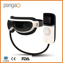 Pangao vibrating eye massager as seen on tv