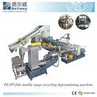 Hot sale Double stage pp pe film granulating machine/pelletizing line for plastic film granulation