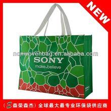 Bopp Laminated Pp Non Woven Bags
