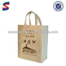 Kraft Paper Bag For Wine Portable Wine Bag Holder
