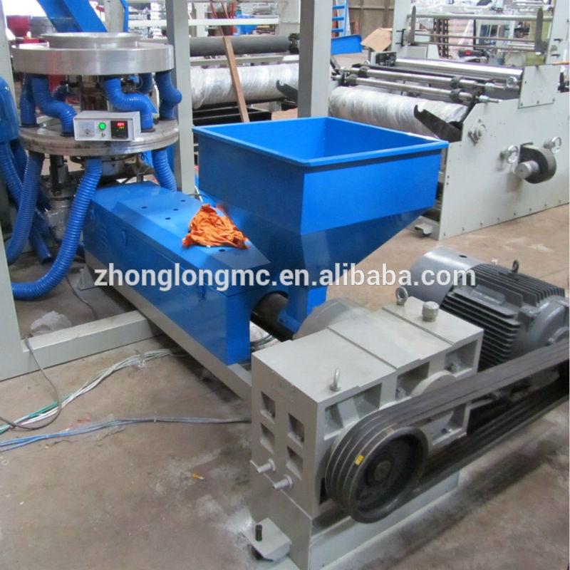 PE Plastic Film Blowing Machine