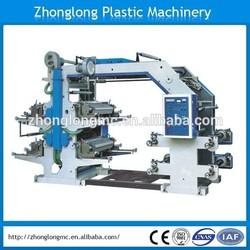 Non-woven fabric, non-woven bag flexo printing machine