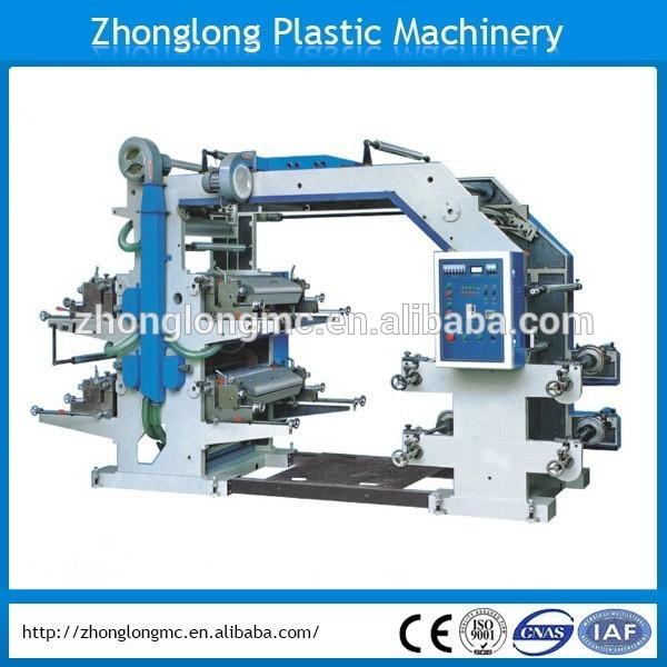 Flexographic bag printing machine