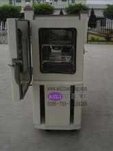 ASLi-TH-250 Programmable Environmental Chamber