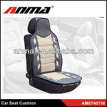 Automobiles high quality adult car seat cushion