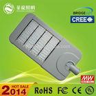 high power solar 120w led street light fixtures solar led street lighting price