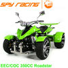 RACING QUAD ATV FOR WHOLESALE PRICE
