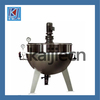 Vertical Steam Jacketed Kettle