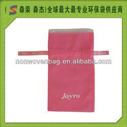 Bag Cover Bags Drawstring