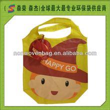 Eco Foldable Ball Bag