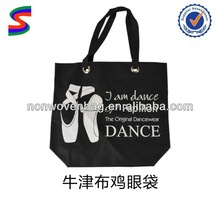 Nylon Mesh Laundry Bag Nylon Caddy Bag