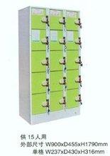 (display cabinet equipment)15 doors coin locker