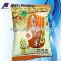 la impresión personalizada paquete de alimentos fritos bolsa bolsa de arroz