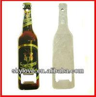 hot selling beer bottle opener keychain key chain keyring key ring