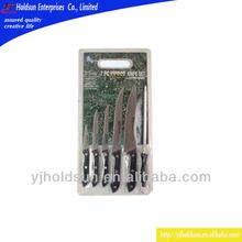 2014 Best Selling Products 7pcs Kitchen Knife Set