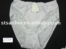 Basic women's girdle full briefs