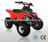 EEC 50CC ATV