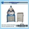 W24Y Hydraulic Angle Iron Bar Bending Machine Manufacturer