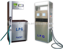 RT-LPG112A lpg dispenser