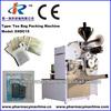 DXDC15 Automatic Tea Bag Filling Machine