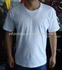 cheap white t-shirt