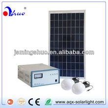 30W solar home system,solar energy system,solar power system